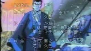 横山光輝 三国志 【ED2】