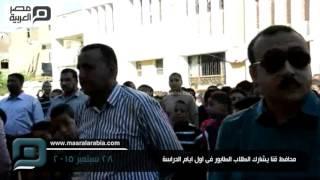 بالفيديو| محافظ القاهرة يشارك الطلاب طابور الصباح في أول يوم دراسة