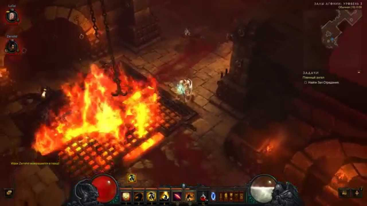 Diablo III 2014-8-9-0-7-21-386