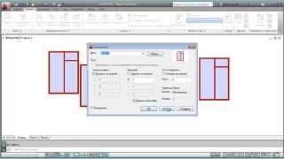 Уроки по AutoCAD Изучаем Блоки в AutoCAD