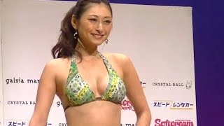 【2014 MISS UNIVERSE JAPAN】広島大会  - Swimsuits Collection -