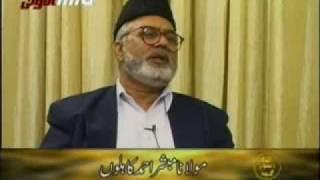 Khatme Nabuwwat - Zil and Buruz (Urdu) - Not Tanasikh or Awagwan - part 3/4