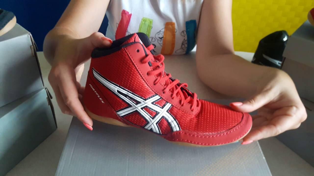 Детские кроссовки для тенниса LOTTO STRATOSPHERE III CL S (S1493 .