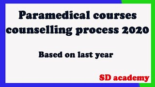 paramedical courses counselling process 2020 tamilnadu /SD academy