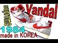 1984 Vintage NIKE Vandal Supreme Original Sneaker KOREA Terminator High mp3
