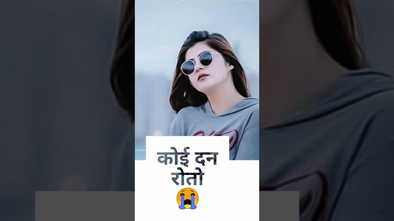 Download Titli ban ud jaungi re Aashik // तितलि बण उड़ जाऊंगी रे अशिक status 2020