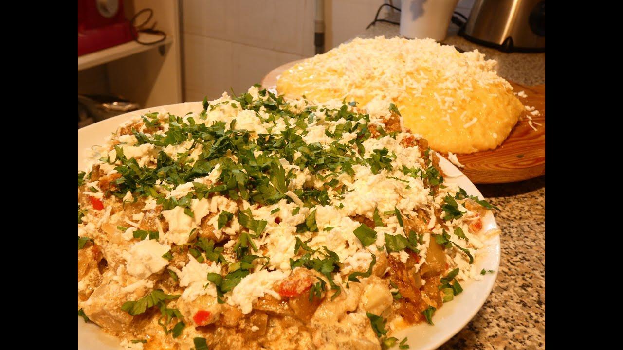 Mamaliga cu mancarica de vinete. Mi-am hranit familia cu mancare traditionala romaneasca.