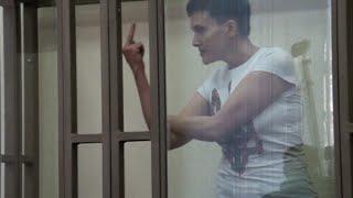 Апошняе слова Надзеі Саўчанкі /Savchenko's Last Plea In Russian Court (ENG)