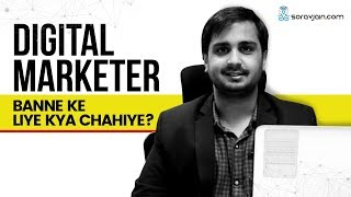 7 Important Skills To Become Digital Marketer (Hindi)