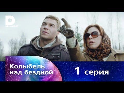 Сверхъестественное 1 сезон LostFilm смотреть онлайн все