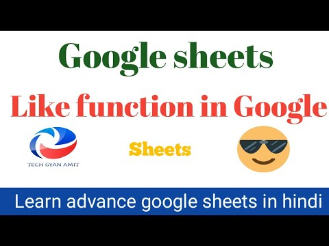 Like function in Google sheets || query in google sheets in hindi || query google sheets