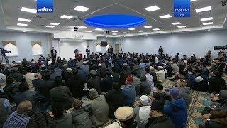 Sermon du vendredi 19-10-2018: La mosquée de Philadelphie