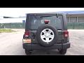 2017 Jeep Wrangler Costa Mesa, Huntington Beach, Irvine, San Clemente, Anaheim, CA WR72280