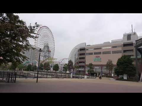 Szczypta Japonii (Yokohama koło Tokio) lipiec 2017