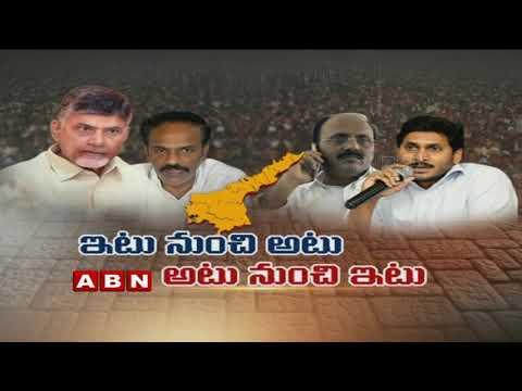 Dicussion | Political Migrations in AP | Part -2 | ABN Telugu