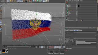 Уроки Cinema 4D: урок FLAG Cinema 4D, X-Particles, AE