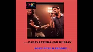 Padayaathra song full karaoke......(JOB KURIAN COLLECTIVE...)