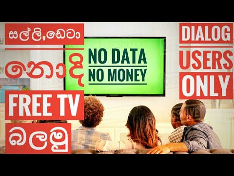 Dialog MYTV Hacked Free for All Channels
