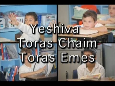 Yeshiva Toras Chaim Toras Emes Promo 2010-2011