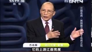 《百家讲坛》已经成为央视科教频道(CCTV-10)的品牌栏目。其演播风格与...