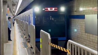 【6502F 乗務員訓練(試運転)】都営6500形6502編成が回送電車として大手町駅に到着→発車するシーン(試97T)2021.9.24