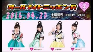 私立恵比寿中学がオールナイトニッポンRに初登場! 出演メンバーは、 ...