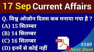 Next Dose #189 | 17 September 2018 Current Affairs | Daily Current Affairs | Current Affair In Hindi