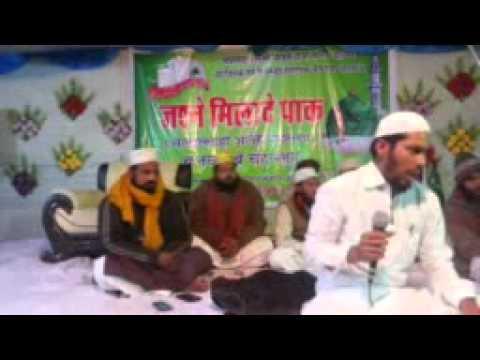 Firoz Ashrafi Pali Rajasthan : Mustafa  ka Diwana Salamat rahe