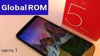 Xiaomi Redmi 5 Plus BLACK c ГЛОБАЛЬНОЙ ПРОШИВКОЙ