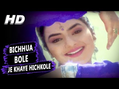 Bichhua Bole Je Khaye Hichkole   Alka Yagnik   Jallaad 1995 HD Song   Madhoo