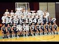 【高校バスケ】能代工業最強!!1試合に154点!?ありえないスーパープレイ!!