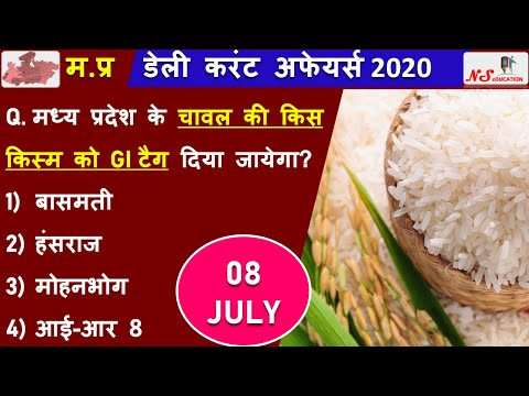 08 JULY 2020 MP CURRENT AFFAIRS | MP DAILY CURRENT AFFAIRS | MP CURRENT AFFAIRS 2020