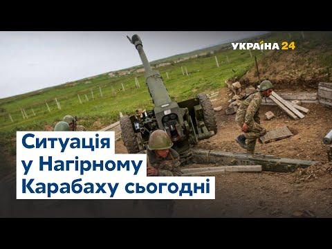Нагорный Карабах: Азербайджан взял под контроль 16 населенных пунктов