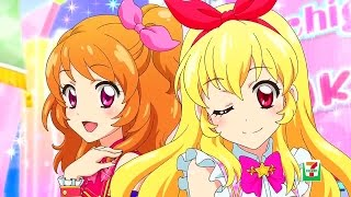 Video (AMV)Aikatsu!Idol Activity!Cosmos(Ichigo & Akari)- My Special Full Version ♥ (アイカツ) download MP3, 3GP, MP4, WEBM, AVI, FLV Agustus 2018