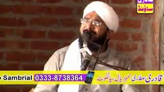 Tauba ki Raat. Hafiz Imran Aasi Khutba Juma By MADINA VIDEO SAMBRIAL