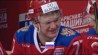 Россия — Беларусь - 3:0.  Кирилл Капризов второй гол