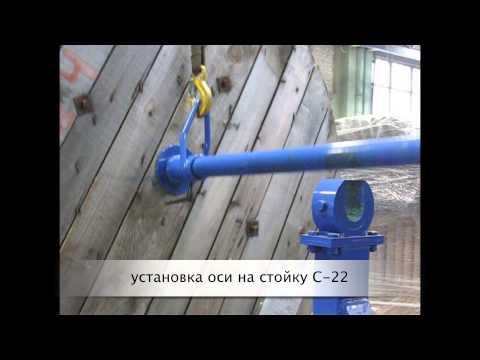 УПК 25РЧ002 с РКУ - Станок (устройство) для перемотки кабеля с барабана на барабан
