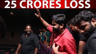 25 crores loss – Director angry with STR