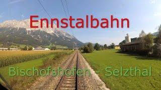 Führerstandsmitfahrt | Cab Ride - Ennstalbahn, Austria | Bischofshofen - Selzthal | Taurus [4K]