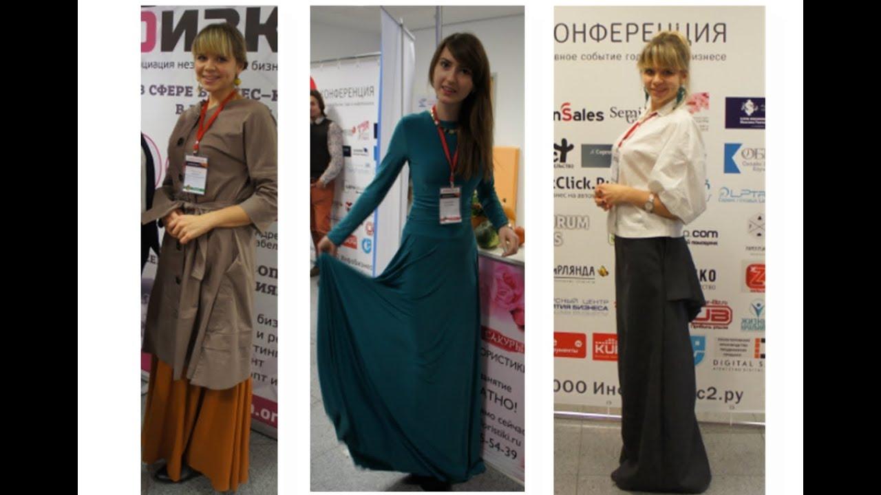 Купить женские юбки сезона осень зима в интернет магазине. Женские. Длинная трикотажная юбка, черный, осень-зима. Choose an option….