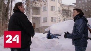 Кадастровая переоценка. Специальный репортаж Артема Ямщикова - Россия 24