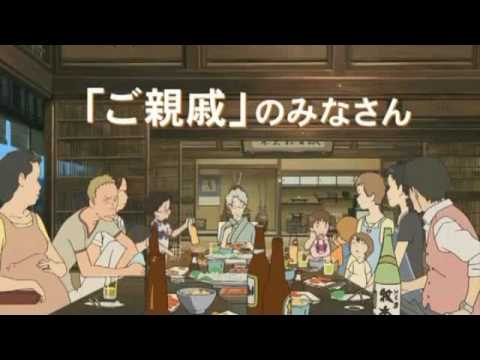 Random Movie Pick - Summer Wars Trailer  (Samâ wôzu) YouTube Trailer