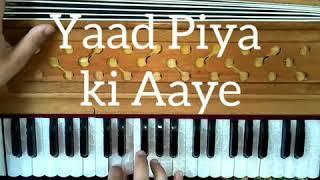 how-to-play-yaad-piya-ki-aaye-on-harmonium-gaurav-anmol-tutorial-2018