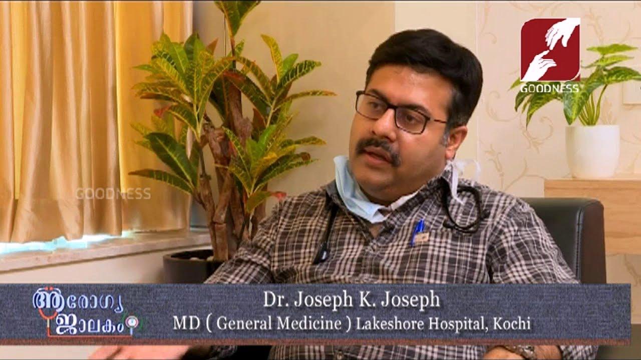 AROGYA JALAKAM | EPI 41 | CORONA – COVID 19 | DR JOSEPH K JOSEPH | MD (General Medicine)