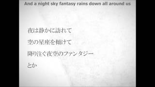 "niki ft. Lily - ""Plane Theory"" 平面説 (English Subtitles)"