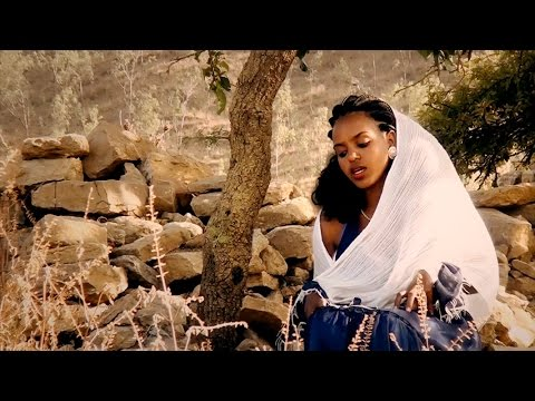Eyerusalem Belete - ተፀላዋይ ፀሓየ  New Ethiopian Traditional Tigrigna Music (Official Video)