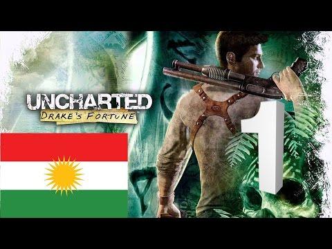 Uncharted 1 Kurdish walkthrough #1