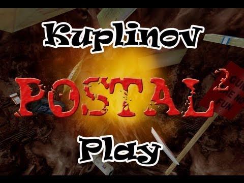 Postal 2: Apocalypse Прохождение - Часть #1[Больница][Суббота][1080p]