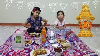 فلوق سفرة رمضان | والبنات يلعبون بمسدسات الموية