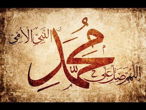 Shaykh Nazim (ق) -- Salawat / Durood -- 1000x -- 7 hour loop